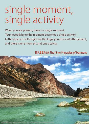single moment single activity